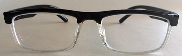 Stylish Glasses for Men- front