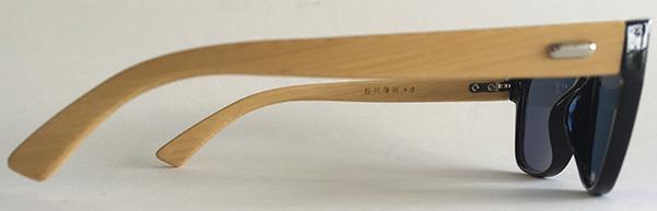 Bamboo Sunglasses-side
